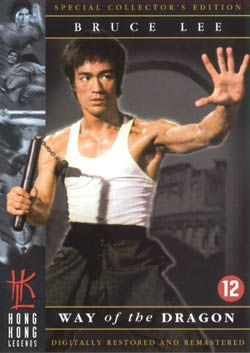 bruce lee the master collection review